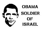 obama-schablone